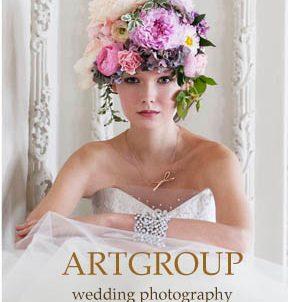 group logo 288x302 - Art Group Wedding Photography